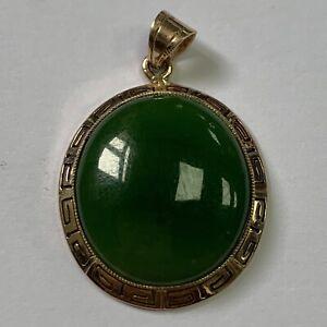 18ct Yellow Gold and Moss Jade Pendant Greek Key Pattern
