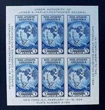 US Stamps, Scott #735 Byrd Antarctic Expedition souvenir sheet 1934 XF/Superb
