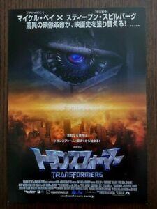 TRANSFORMERS (2007) - JAPAN Movie Chirashi/Mini-Poster/Flyer - RARE! FREE BONUS!