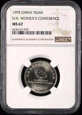1995 CHINA YUAN U.N. WOMEN'S CONFERENCE,NGC MS67,Top score ,China coin