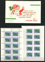 Hungary 1963. Happy New Year 40f. stamp in complete booklet ! MNH (**)