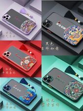 Chinese Style Phone Case For iPhone 11 12 Pro Max XR Huawei P40 Mate 20 Honor 20