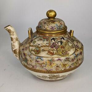 Japanese Antique Exceptional Satsuma Teapot - FINE MARKS - Meiji AF SUPERB
