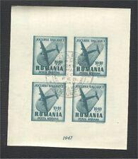 ROMANIA, MINI SHEET, BALCAN GAMES 1947, USED