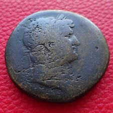 Sesterce Hadrien DIANE, Hadiranus Roman coin, monnaie Romaine