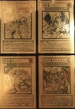 Yugioh Custom Golden Metal Cards Japanese Armityle the Chaos Phantom One Set