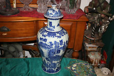 Large Chinese Blue & White Lidded Temple Urn Vase-Trees Houses Water River