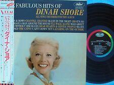 Dinah Shore JAP Reissue LP Fabulous hits of EX With Obi Vocal Pop Capitol