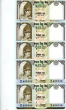 LOT Nepal, 5 x 10 Rupees, ND (1985-1987), P-31 (31b), Sign. 13 UNC