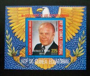 Equatorial Guinea-1975-Gerald Ford Minisheet-Used