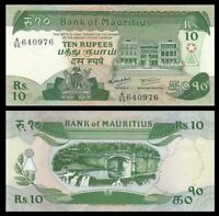 Mauritius 10 Rupees Banknote, ND(1985), P-35b, UNC, Africa Paper Money