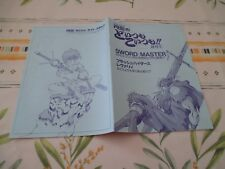 >> SWORD MASTER/FLASH HIDERS PC ENGINE CD ORIGINAL JAPAN FAN BOOK CATALOG!! <<