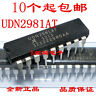 10pcs UDN2981AT UDN2981A UDN2981 8-Channel Source Drivers DIP-18