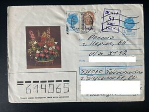 Tajikistan Russia 1992 Dushanbe Local Provisional Stamp