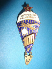 "RUSSIAN RUSSIA SOVIET USSR CCCP ORDER MEDAL PIN BADGE ""Instructor-Parachutist"""