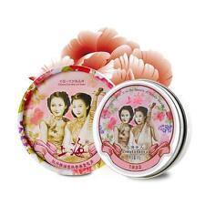 SHANG HAI Peony Essential Oil Whitening Cream Skin Face Cream Snow White Cream