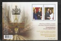 Canada SC # 2465a Royal Wedding . MNH