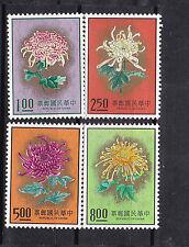 taiwan 1974 flower,set Sc 1901/4              j822