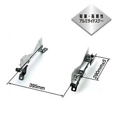 BRIDE SEAT RAIL IG-type FOR Fairlady Z (370Z) Z34 (VQ37VHR)N162IG LH