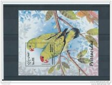 LOT : 032015/1371A - AFGHANISTAN 1999 - YT N°  NEUF SANS CHARNIERE ** (MNH) GOMM