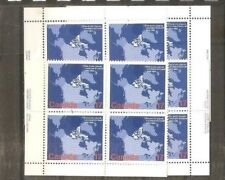 pk36350:Stamps-Canada #847 Map of Canada 17 cent Set of Plate Blocks-MNH