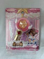 Cardcaptor Sakura Anime light up star key : Takara Tomy RPG toy