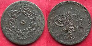 EGYPT - OTTOMAN , 5 PARA SULTAN ABDUL MEJID 1255/16 AH ( M4 - 4 ) , RARE