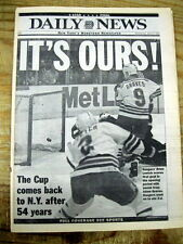 Best 1994 newspaper NEW YORK RANGERS win Ice Hockey NHL Championship STANLEY CUP