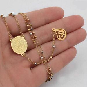 Stainless Steel Women Islamic Arabian Beaded Allah Pendant Necklace Beads Rosary