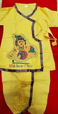 Medium Size Krishna dress 2 pcs kurta dhoti kids janamashtami dress usa seller