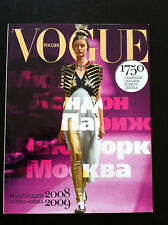 VOGUE Russia Россия tutte le sfilate 2008 2009 all fashion shows