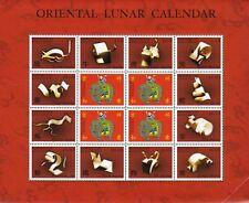 "Kyrgystan, Kleinbogen ""Oriental Lunar Calendar 2003"" postfrisch"