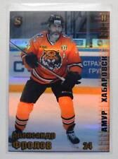 2017-18 Spectrum KHL Amur Khabarovsk #5 Alexander Frolov #/5