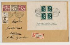 XC39860 Germany 1937 Deutsches Reich registered fine cover used