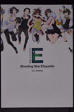 JAPAN Suzuhito Yasuda Illustrations Shooting Star Etiquette Side: Yozakura Quart