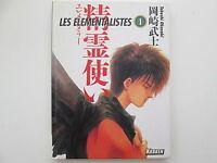 LES ELEMENTALISTES T1 EO1995 TBE/TTBE TAKESHI OKAZAKI