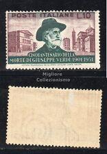 MC 1951 Repubblica Verdi 10  lire filigrana lettere doppia 6/10 Destra MLH*
