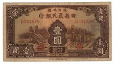 CHINA Agricultural Bank of Four Provinces 1 Yuan VF Banknote *RARE* (1933) P-A87