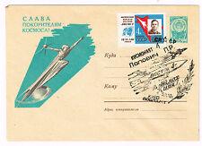 Russia Soviet Man in Space Vostok 4 FDC rare 1962 Kiev Postmark