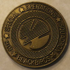 8th Special Operations Squadron Air Force Challenge Coin