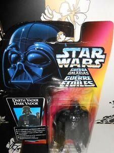 KENNER STAR WARS VARIOUS CHARACTERS PLEASE LOOK AT SELECTION