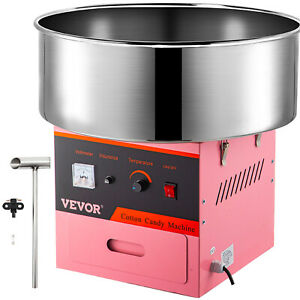 """21"""" Cotton Candy Maker Commercial Electric Machine Kids Party Sugar Floss Pink"""