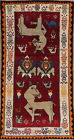 Animal Pictorial Gabbeh Oriental Area Rug 4x8 Wool Hand-Knotted Childrens Carpet