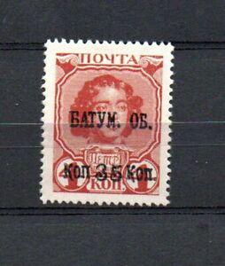 009. British Occupation Batum 1920 35k Surcharged.