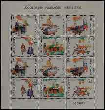 "Macau 1998 stamp small sheet ""Hawkers Live"" 25 sheets"