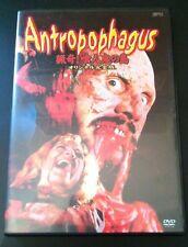 Antropophagus Anthropophagous - DVD giapponese OOP - Audio ITA - Joe D'Amato