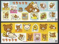 JAPAN 2017 San-x Rilakkuma Greeting Stamp Cartoon Bear Sticker Stamps x 2