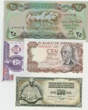 More details for 16 different world banknotes in near mint to mint condition