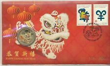 """Australia - """"LION DANCE ~ HAPPY CHINESE NEW YEAR"""" Coin Cover FDC / PNC 2015 !"""