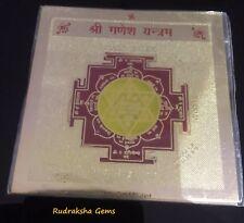 Sri Shri Ganpati Ganesha Yantra Yantram Chakra Shree Ganesh Energised Hindu Om